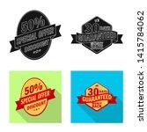 bitmap illustration of emblem... | Shutterstock . vector #1415784062