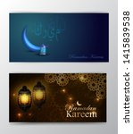 ramadan kareem  greeting... | Shutterstock .eps vector #1415839538