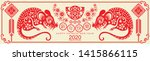 chinese new year 2020 year of...   Shutterstock .eps vector #1415866115