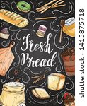 Stock vector bread hand drawn set illustration vintage watercolor pastry wheat flour fresh bread sketches for 1415875718