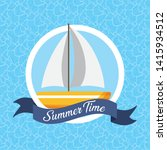 summer time poster sailing boat ... | Shutterstock .eps vector #1415934512