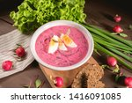 vegetable cold soup with beet ... | Shutterstock . vector #1416091085