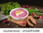 vegetable cold soup with beet ... | Shutterstock . vector #1416091088