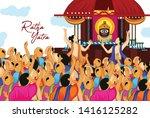ratha yatra   the return... | Shutterstock .eps vector #1416125282