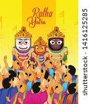 ratha yatra   the return... | Shutterstock .eps vector #1416125285