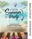 summer lettering template... | Shutterstock .eps vector #1416127448