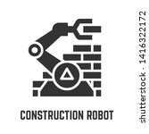 construction robot icon with... | Shutterstock .eps vector #1416322172