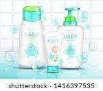 baby cosmetics bottles with... | Shutterstock .eps vector #1416397535