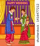 vector design of indian couple... | Shutterstock .eps vector #1416477212