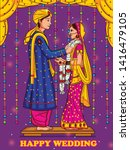 vector design of indian couple... | Shutterstock .eps vector #1416479105