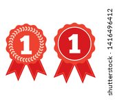 award vector icon. illustration ...   Shutterstock .eps vector #1416496412