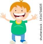 cartoon illustration of funny... | Shutterstock .eps vector #1416736835