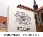 Small photo of KUTNA HORA, CZECH REPUBLIC - MAY 4, 2019: Philip Morris tobacco museum and IQOS store in Kutna Hora. Philip Morris CR is the subsidiary of Philip Morris International.