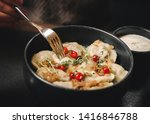 dumplings with herbs and... | Shutterstock . vector #1416846788