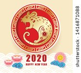 happy chinese new year 2020.... | Shutterstock .eps vector #1416871088