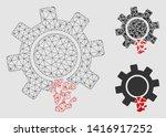 mesh damaged gear tooth model...   Shutterstock .eps vector #1416917252