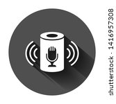 voice assistant icon in flat... | Shutterstock .eps vector #1416957308
