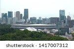 tokyo  japan   4 june 2019  ... | Shutterstock . vector #1417007312