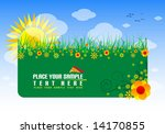 floral background | Shutterstock .eps vector #14170855