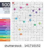 500 icons set. vector black... | Shutterstock .eps vector #141710152
