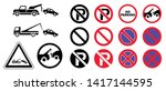 traffic sign no parking tow... | Shutterstock .eps vector #1417144595