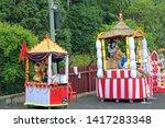 decorated platform  temples  ...   Shutterstock . vector #1417283348