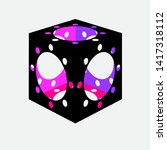 four color 3d box design | Shutterstock .eps vector #1417318112