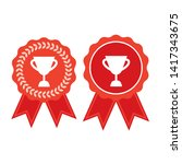 award vector icon. illustration ...   Shutterstock .eps vector #1417343675