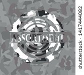 assortment on grey camo texture | Shutterstock .eps vector #1417444082