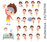a set of boy with injury and... | Shutterstock .eps vector #1417505705