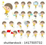 a set of boy with digital... | Shutterstock .eps vector #1417505732