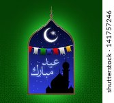 eid illustration with a festive ...   Shutterstock . vector #141757246