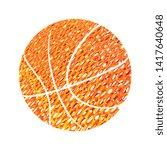 modern orange basketball icon...   Shutterstock .eps vector #1417640648