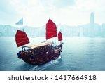 Hong Kong Harbour And...