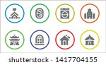 residential icon set. 8 filled... | Shutterstock .eps vector #1417704155