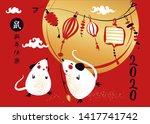 template postcard  poster ... | Shutterstock .eps vector #1417741742