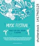vintage music festival vector... | Shutterstock .eps vector #1417965125