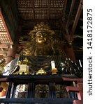 nara  japan   may 16  2019 ... | Shutterstock . vector #1418172875