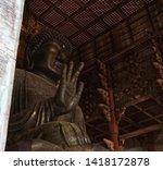 nara  japan   may 16  2019 ... | Shutterstock . vector #1418172878