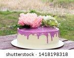 beautiful wedding homemade...   Shutterstock . vector #1418198318