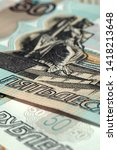 fragment of fifty ruble notes...   Shutterstock . vector #1418213648