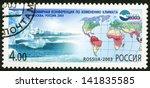russia   circa 2003  a stamp... | Shutterstock . vector #141835585