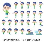 a set of boy with who express... | Shutterstock .eps vector #1418439335