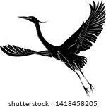 silhouette of a big flying bird....   Shutterstock .eps vector #1418458205