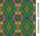 ikat art. african seamless...   Shutterstock . vector #1418459468