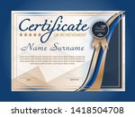 certificate of achievement ... | Shutterstock .eps vector #1418504708