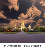 moscow  russia   may 17  2019 ... | Shutterstock . vector #1418698055