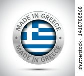 made in greece flag metal icon  | Shutterstock .eps vector #1418788568