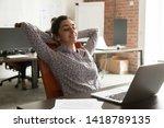 in coworking room worker indian ... | Shutterstock . vector #1418789135