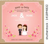 cute pink rose wedding... | Shutterstock .eps vector #141894832